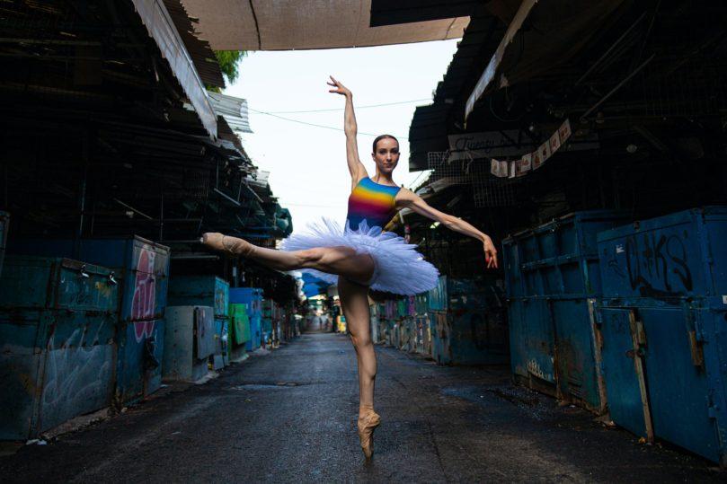 Teach dance classes online